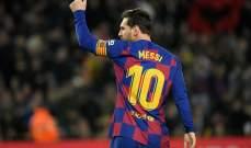 موجز المساء: برشلونة يُخفض أجور لاعبيه وميسي يُصدر بيانا، لا الغاء للدوري الاسباني ورونالدو يحثّ الناس على البقاء في المنزل