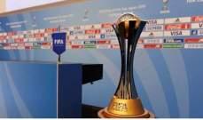 كأس العالم للاندية 2021 : ثورة كروية عالمية