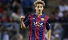 برشلونة يسمح للاعبه بالرحيل