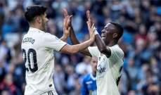 تشكيلة ريال مدريد في مواجهة بلد الوليد