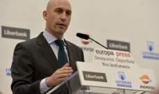 تعيين 3 نواب لـ رئيس الاتحاد الاسباني