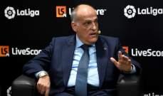 بطولة إسبانيا: القضاء يساند الاتحاد برفض إقامة مباراة في ميامي