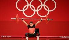 ربّاعة من بابوا غينيا الجديدة تدخل التاريخ بخامس مشاركة في الألعاب الاولمبية
