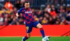 ألبا: نيمار أعطى برشلونة الكثير