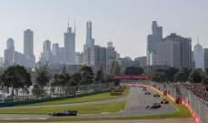 الفورمولا 1 تراقب وضع الحرائق في استراليا