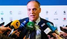 لاليغا ترفض الشكل الجديد لكاس الملك وكاس السوبر الاسباني