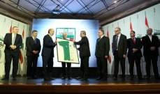 حفل إعلان رئيس مجلس امناء نادي الحكمة