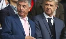 مسؤول في آرسنال: فينغر قد ينتقل إلى ريال مدريد او باريس سان جيرمان