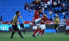 الدوري السعودي : الاتحاد يتجنب الخسارة في اللحظات الاخيرة