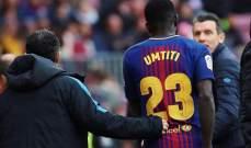 هل سيتعاقد برشلونة مع مدافع جديد؟