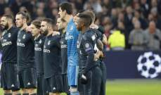 ريال مدريد يتصدر تصنيف الإتحاد الأوروبي للسنة الخامسة على التوالي