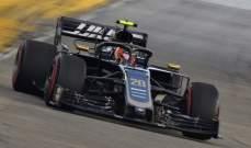 فريق هاس يستعد للموسم المقبل في الفورمولا 1