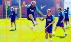 برشلونة يختتم استعداداته لمواجهة اتلتيكو مدريد
