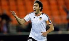 برشلونة يتجه للتعاقد مع قائد فالنسيا بعد فشل صفقة كوتينيو