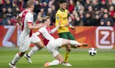 الدوري الهولندي : اياكس يكمل السقوط و انتصار سبارتا روتردام
