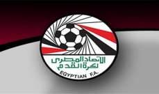 الاتحاد المصري يوافق على الـ 5 تبديلات عند استئناف الدوري