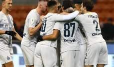 انتر ميلان يطيح بـ بينفينتو ويتأهل الى ربع نهائي كأس ايطاليا