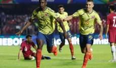هدف كولومبيا في مرمى قطر ضمن كوبا اميركا