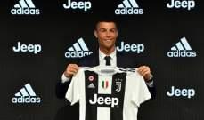 مانشيني : رونالدو يعد نعمة للدوري الإيطالي
