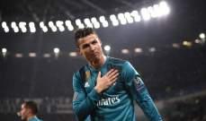ريال مدريد يغلق الباب في وجه مان يونايتد