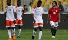 تحديد موعد مواجهة مصر وسوازيلاند بتصفيات كأس افريقيا
