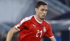انسحاب ماتيتش عن تشكيلة المنتخب الصربي بسبب الإصابة