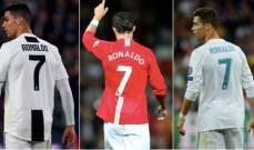 رونالدو يختار افضل مدافع واجهه في مسيرته