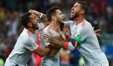 اسبانيا تستعيد كارفخال لمواجهة ايران