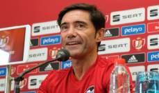 مارسيلينو: معظم المدربين لا يعلمون كيفية ايقاف ميسي
