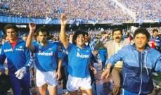 مارادونا سيشجّع نابولي ضد برشلونة