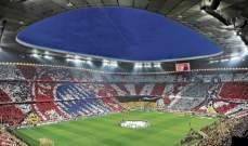 بايرن ميونيخ يؤكد مشاركته في بطولة كأس الابطال الدولية