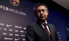 اجتماع استثنائي مصيري لبرشلونة يوم الاثنين