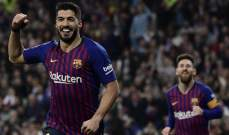 سواريز يسخر من خروج ريال مدريد من دوري أبطال أوروبا