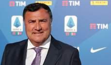 الرئيس التنفيذي لفيورنتينا يتوقع سوق انتقالات مختلف بسبب كورونا