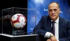 الإتحاد الإسباني يتسلّح بالفيفا لمواجهة خطّة تيباس