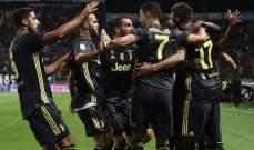 يوفنتوس يحافظ على نغمة انتصاراته في الكالتشيو بفوز صعب على بارما