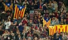 رسمياً : اليويفا يفرض عقوية مالية على برشلونة
