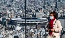 أولمبياد طوكيو: محادثات بين المنظمين حول حظر محتمل للجماهير الأجنبية