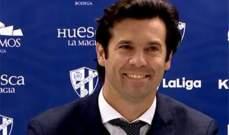سولاري يسجل ارقاما مميزة مع ريال مدريد