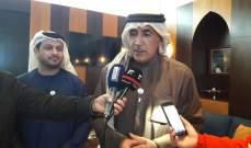الاماراتي خلفان الرميثي في بيروت لطلب دعم ترشيحه لرئاسة الاتحاد الآسيوي
