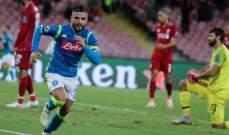 انسيني: أحلم بالحصول على لقب دوري الأبطال مع نابولي
