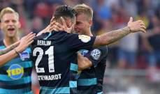 كأس المانيا : تأهل صعب لهيرتا برلين