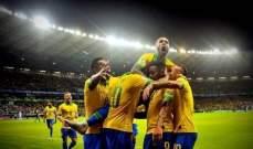 كوبا اميركا: البرازيل تحصد اللقب بعد مباراة صعبة امام البيرو