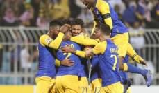 النصر السعودي يختار دبي لمواجهة ذوب آهن الايراني في دوري الابطال