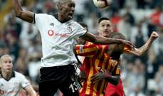 الدوري التركي الممتاز: بشيكتاش يصعد الى المركز الثاني بفوزه على قيصري سبور