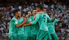 كأس السوبر الاسباني: ريال مدريد يعبر للنهائي بعد تخطيه عقبة فالنسيا بثلاثية