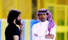 المطيري يطعن ضد استبعاده من انتخابات رئاسة النصر السعودي
