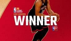 NBA : غوردن رجل الثلاثيات الاول في اسبوع النجوم