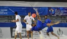 كأس آسيا للكرة الشاطئية: الكويت يكتسح قطر بنتيجة كبيرة