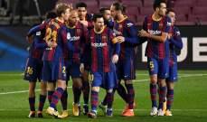 احصاءات عن مباراة برشلونة-ريال سوسييداد